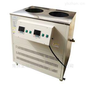 ZW-D02A智能型双位制冷恒温水槽