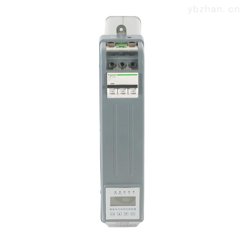 安科瑞谐波抑制电力电容补偿装置智能集成式