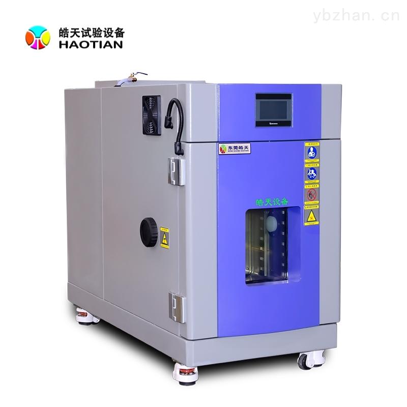 手机测试高低温试验箱过载保护