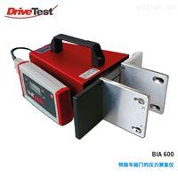 DT BIA600车门夹紧力测试仪