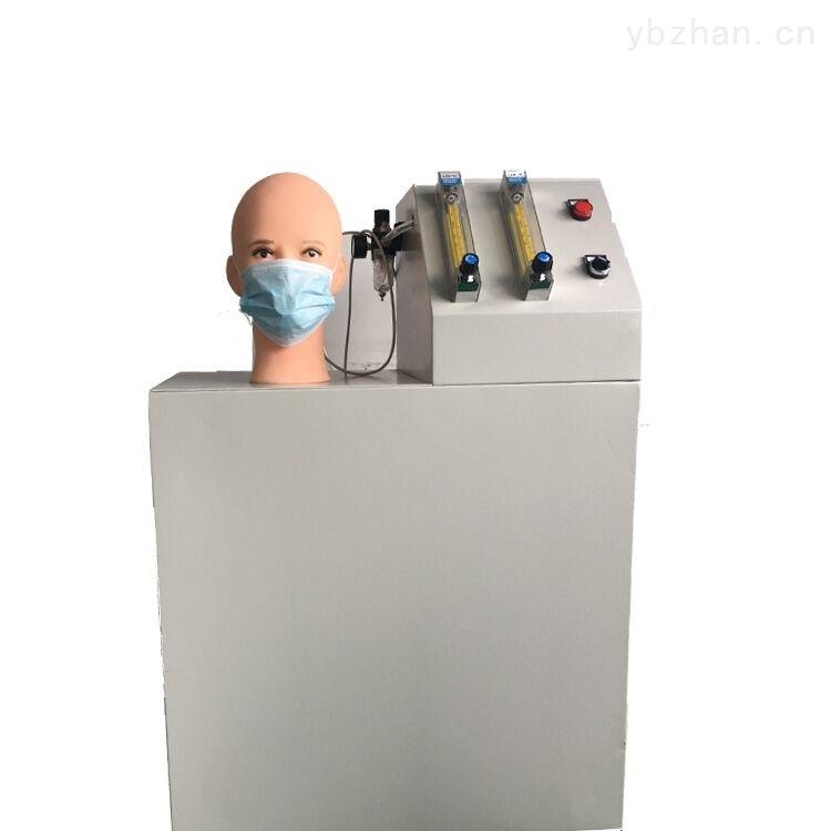 医用口K罩熔喷布呼吸阻力测试仪/吸气阻力仪