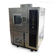橡胶臭氧老化试验/橡胶耐臭氧试验箱
