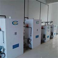HC和创智云化学法二氧化氯发生器
