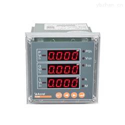 PZ96-E4数字式三相电能表开孔尺寸88*88mm