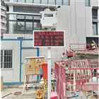 OSEN-6C宜昌市攪拌站揚塵TSP污染檢測儀