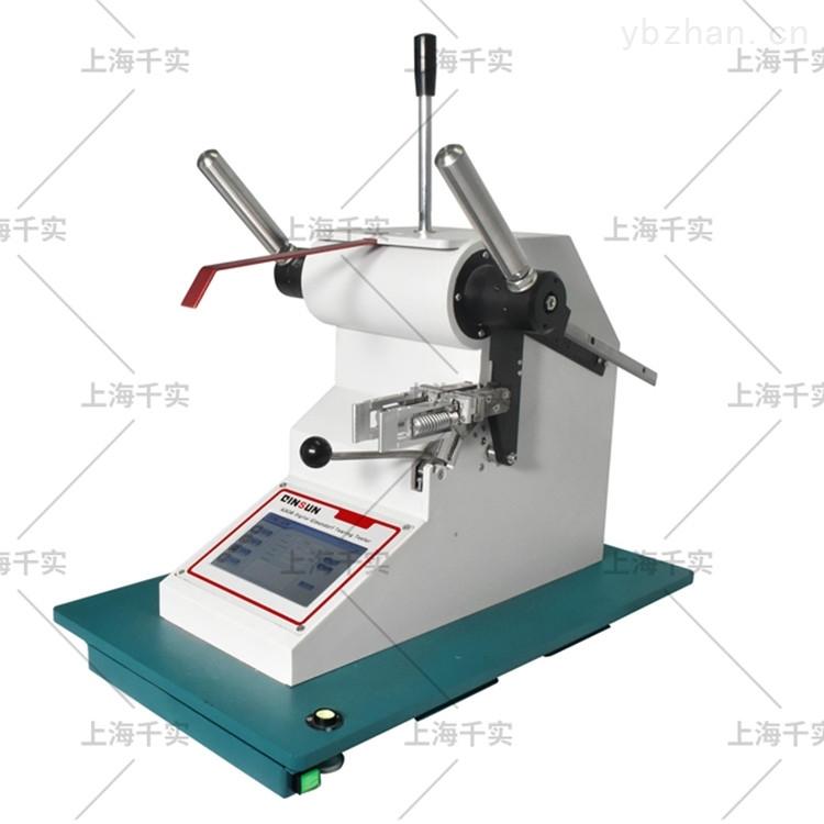 织物撕裂强度仪/撕破强力测试仪