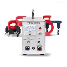 CDX-5(V)交直流磁粉探伤机可选配A D EO探头