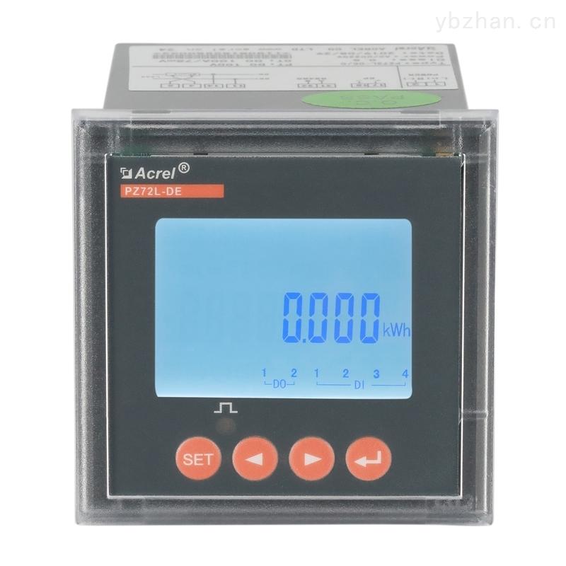 电信基站直流电能表正反向电能计量