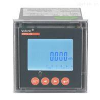 PZ72L-DE/C電信基站直流電能表正反向電能計量