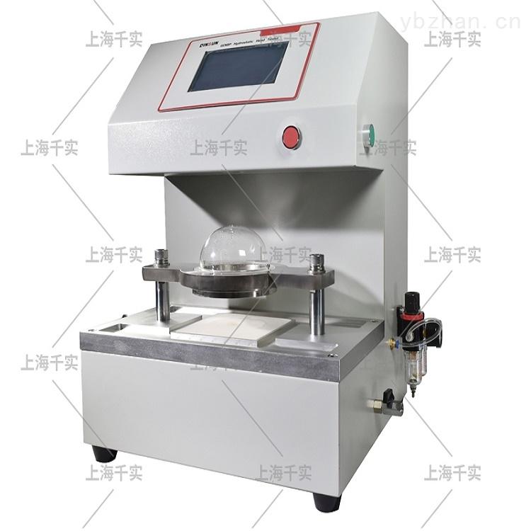 织物渗水仪/抗渗水性测试仪