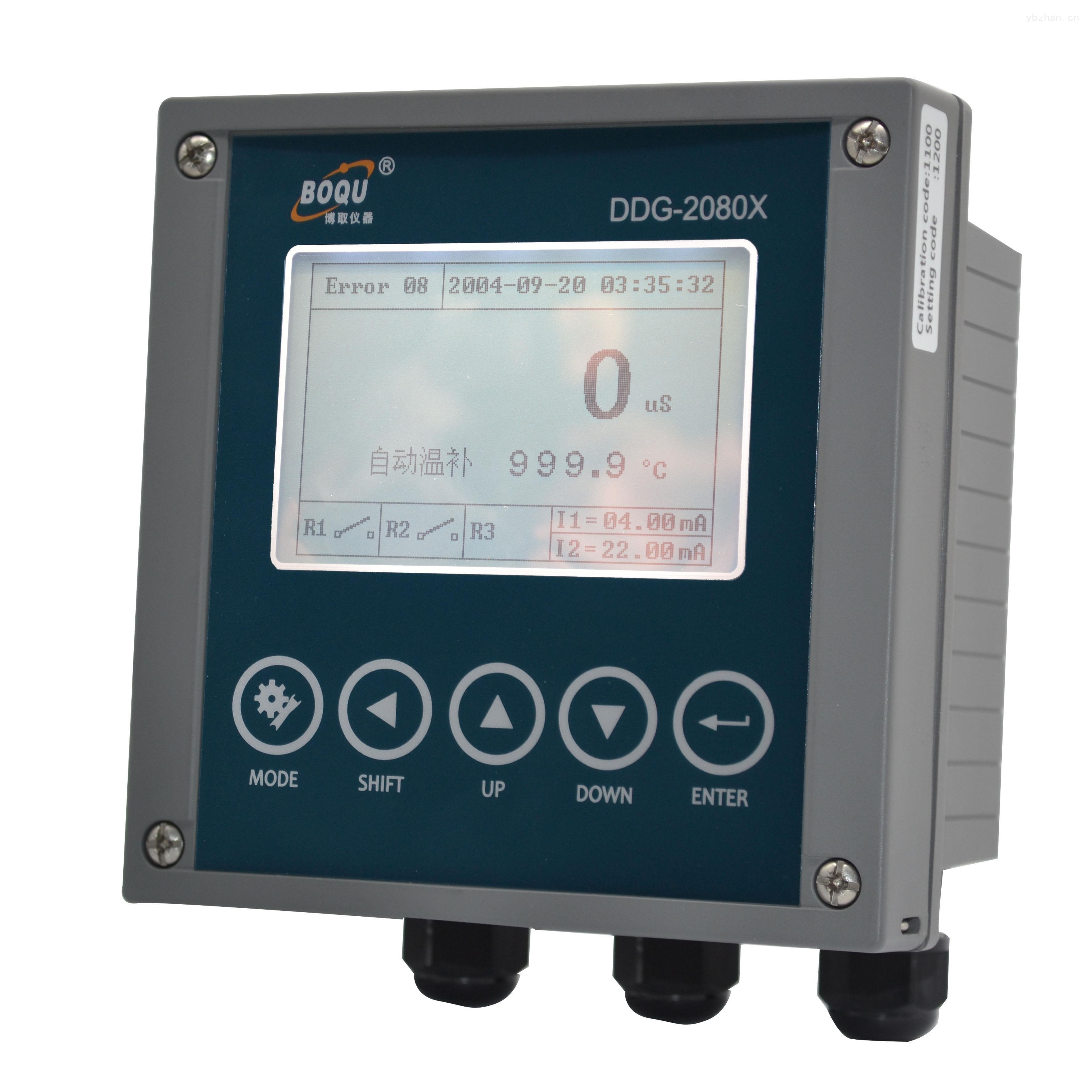 電導/比電阻/鹽度/TDS分析儀,總溶解固體