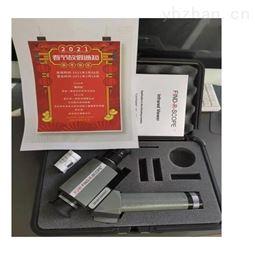 FJW红外激光观察仪