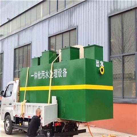 公共厕所生活污水处理设备厂家