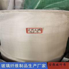 玻璃丝布无碱玻璃纤维布 全新报价 安朗玻纤布