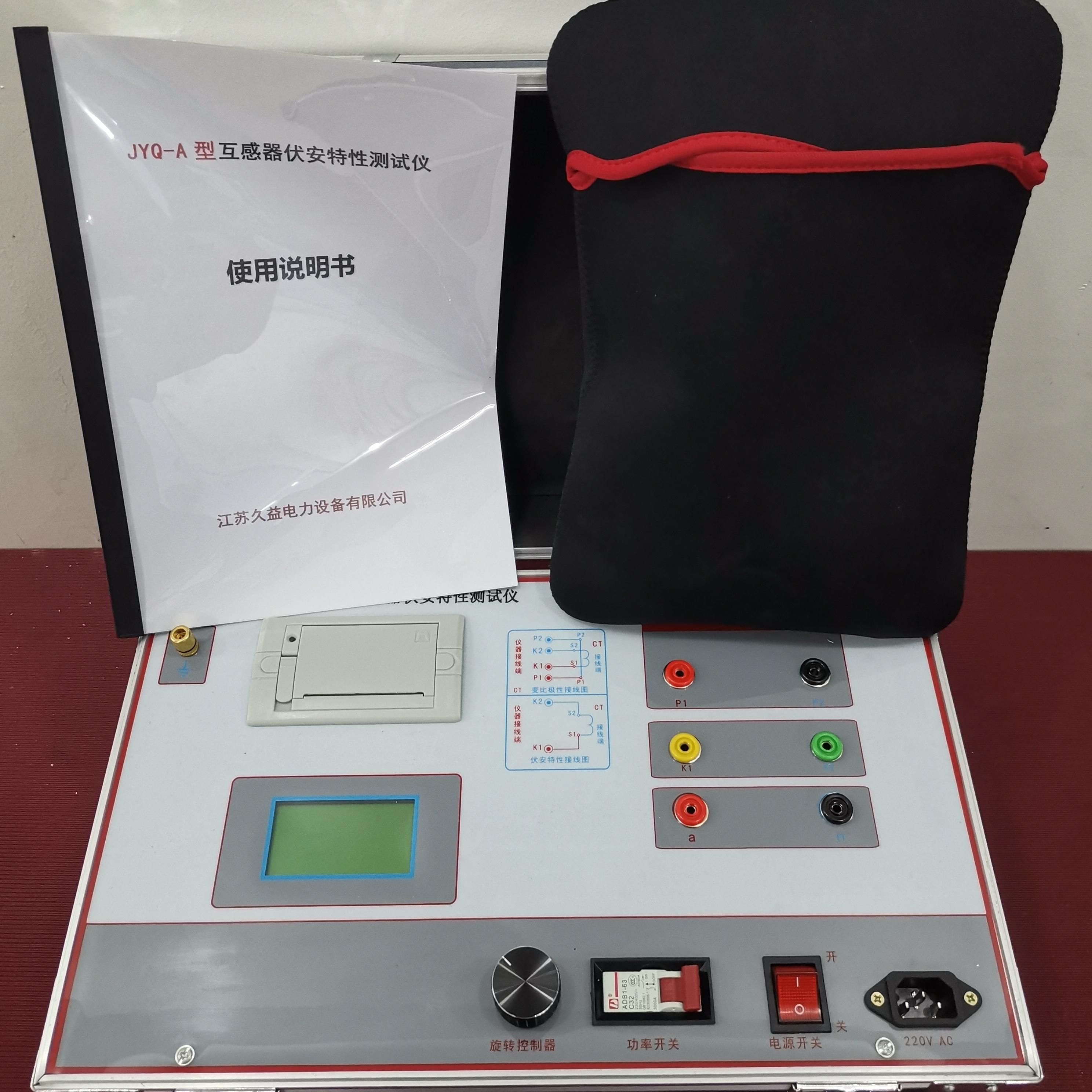 全自动互感器综合特性测试仪