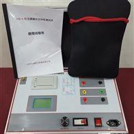 扬州推荐互感器综合特性测试仪
