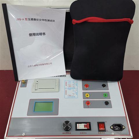 江苏便携式互感器伏安特性测试仪