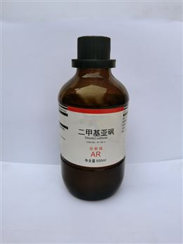 西安市白桦树汁的作用1kg起订价格