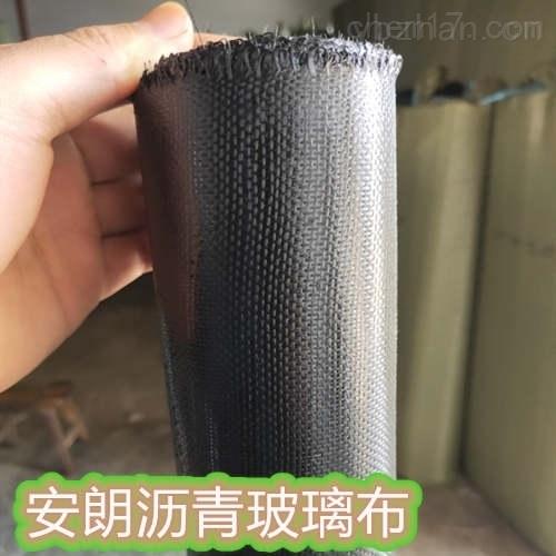 防腐沥青玻璃纤维布