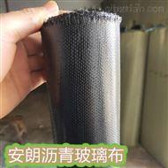 玻璃丝布管道外护玻璃纤维沥青布