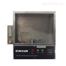 床毯燃烧性测试仪/毛毯可燃性试验机