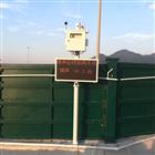 OSEN-Z海鮮市場在線式噪聲監控儀