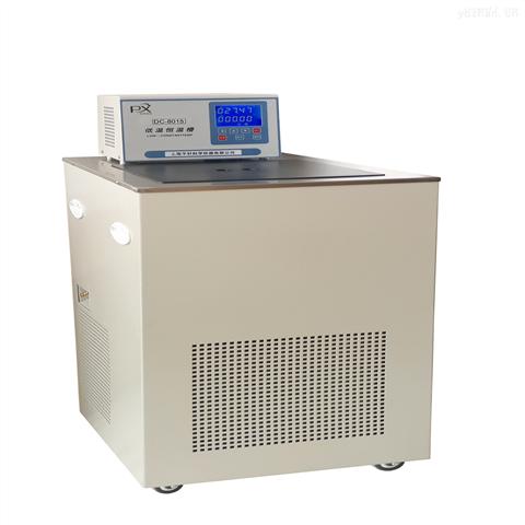 DC7006超低温恒温槽