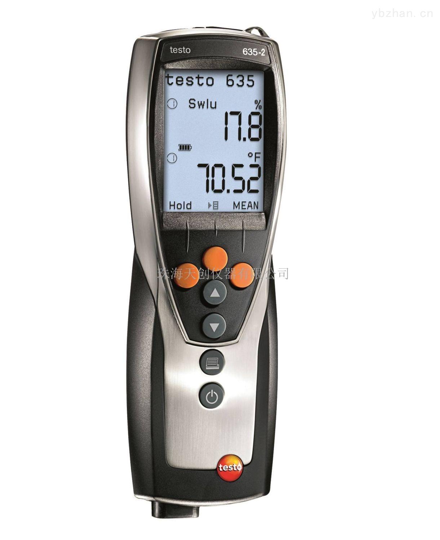 德图testo 635-2手持式多功能温湿度仪
