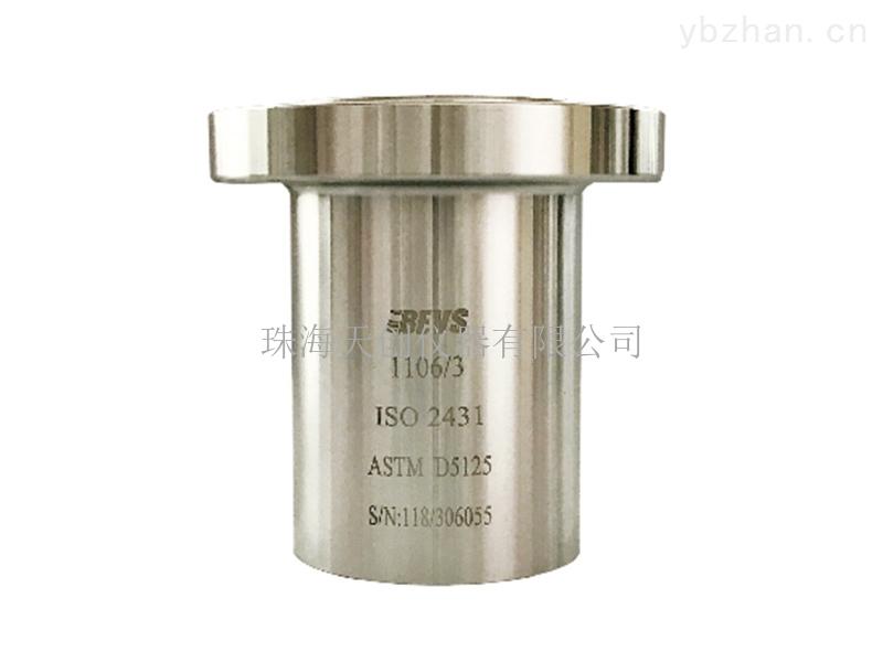BEVS 1106 ISO粘度杯