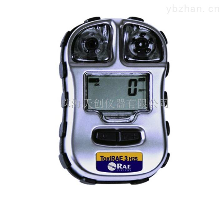 美国华瑞ToxiRAE 3 H2S硫化氢气体检测仪