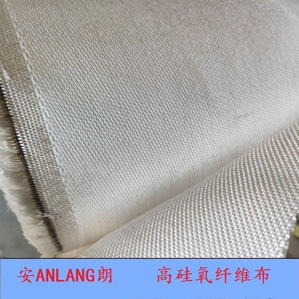 电子级玻璃纤维布 中碱玻璃丝布 硅胶防火布