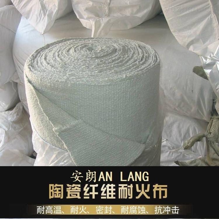 陶瓷纤维涂层布厂家 防火布