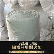 陶瓷布陶瓷纤维涂层布厂家 防火布
