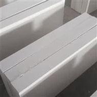 防火板隔热陶瓷纤维板 防火陶瓷板