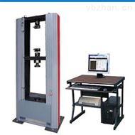 WDW-S高聚物多孔弹性材料撕裂强度试验机