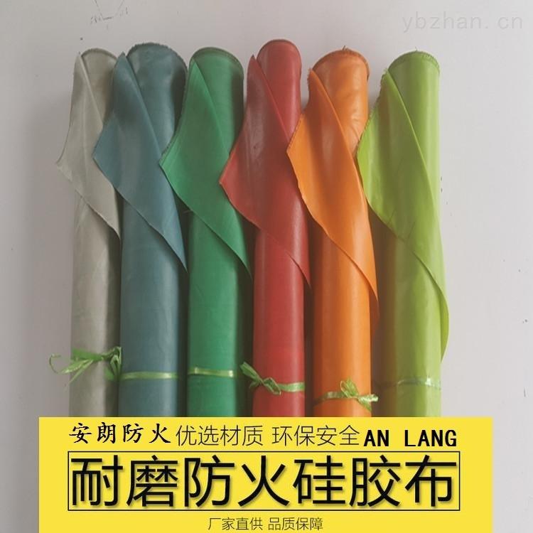 硅胶防火布市场价格