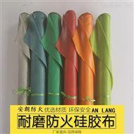 硅胶布硅胶防火布市场价格