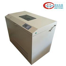 ZHWY-211D全温度振荡培养摇床