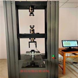 合成树脂压型石墨管高温拉伸试验机