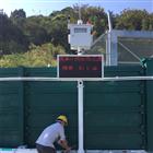 OSEN-Z厦门公园噪声污染监控系统