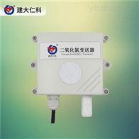 RS-NO2-N01-2二氧化氮传感器NO2气体浓度检测仪