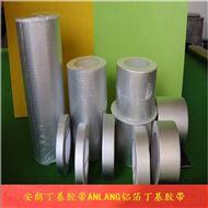 铝箔胶带铝箔丁基胶带_丁基防水胶带市场价格