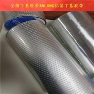 铝箔胶带单面铝箔丁基胶带