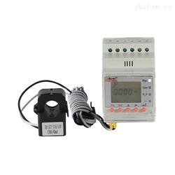 ACR10R-D10TE光伏并網系統防逆流檢測單相電表RS485通訊