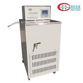 DC-4010A低温恒温水槽*