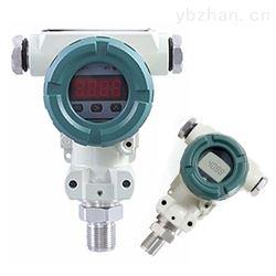 JC-2000-FB2088防爆压力变送器