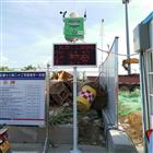 OSEN-6C昆明市道路交通PM2.5實時監測儀