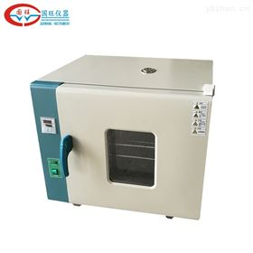 DHG-9030A干燥箱电热恒温培养箱