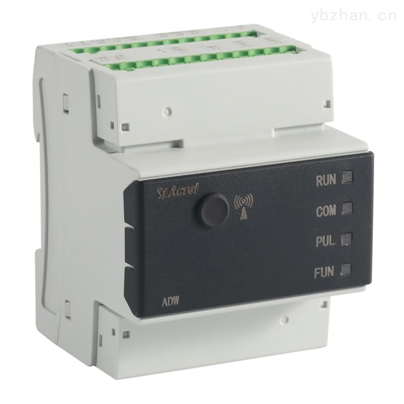 电力运维改造电度表物联网无线上传600A接入