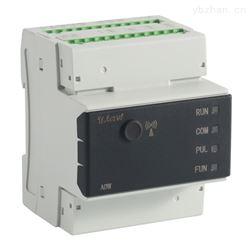 ADW200-D36-1S電力運維改造電度表物聯網無線上傳600A接入